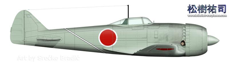 ki-44-1-prototype