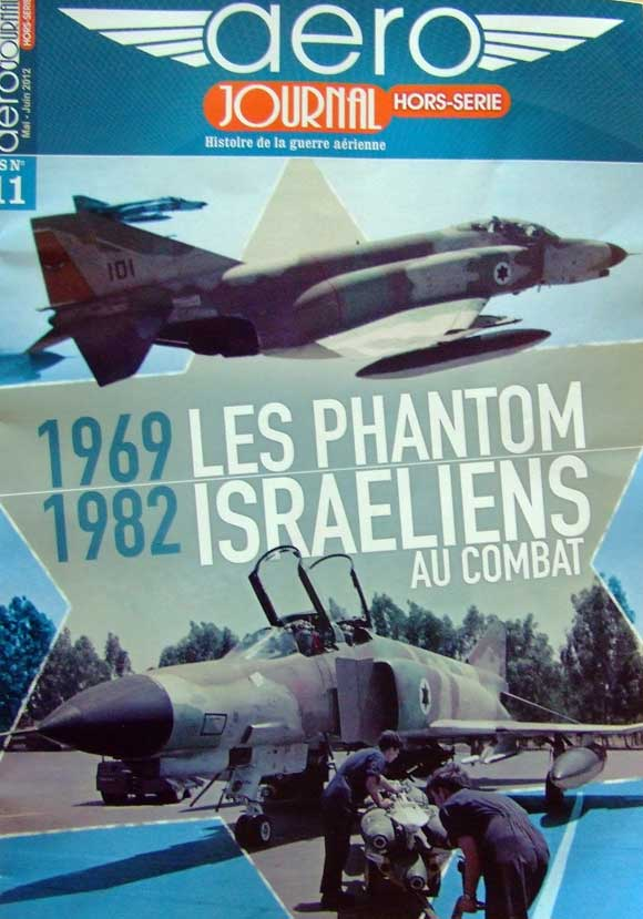 Les Phantoms