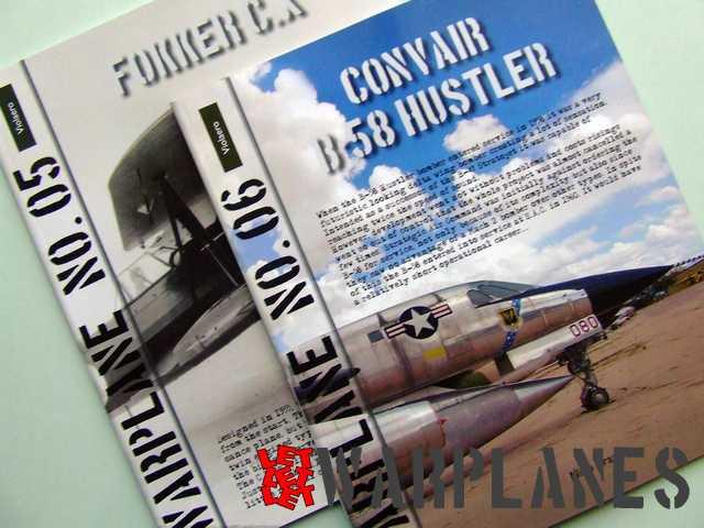 Warplane series